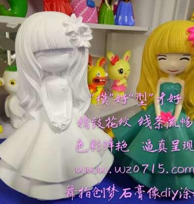 石膏娃娃图片/石膏娃娃样板图 (3)