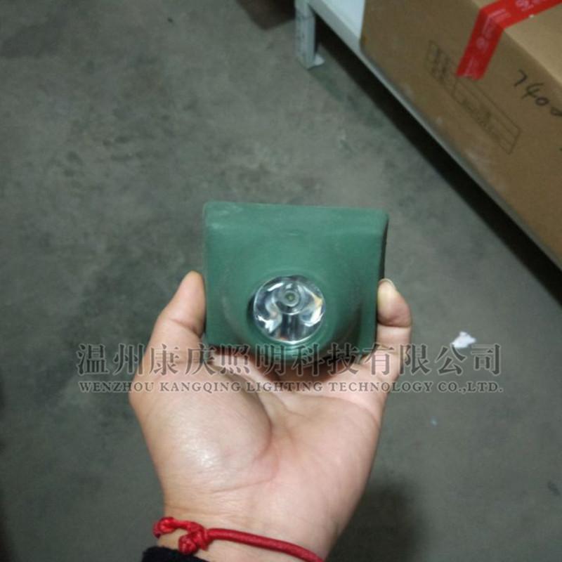厂家直销ZXT5110B康庆科技防爆头灯 海洋王IW5110B同款微型防爆头灯图片