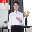 株洲职业装定制女士长袖衬衫业务员工装 厂家贴牌加工