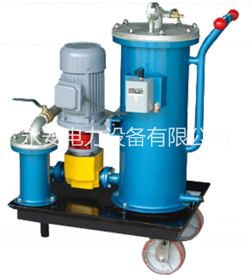 精细滤油机 滤油车 滤油小车 精细滤油机 便携式滤油车