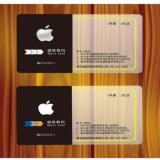透明会员卡  上海透明会员卡厂家定制  上海透明会员卡生产报价  上海透明会员卡供应批发