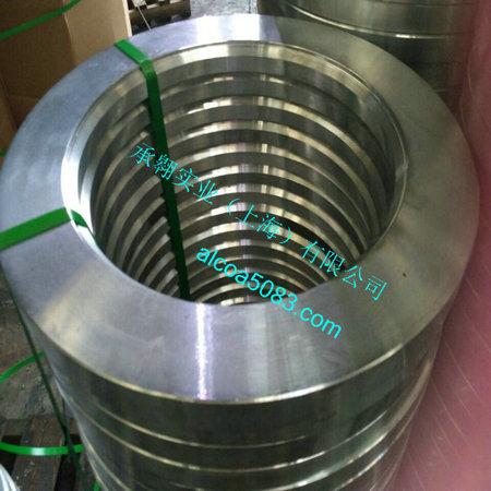 6061厚壁铝管无缝铝管现货200-600直径厚壁50mm以内均现货零切上海铝管棒