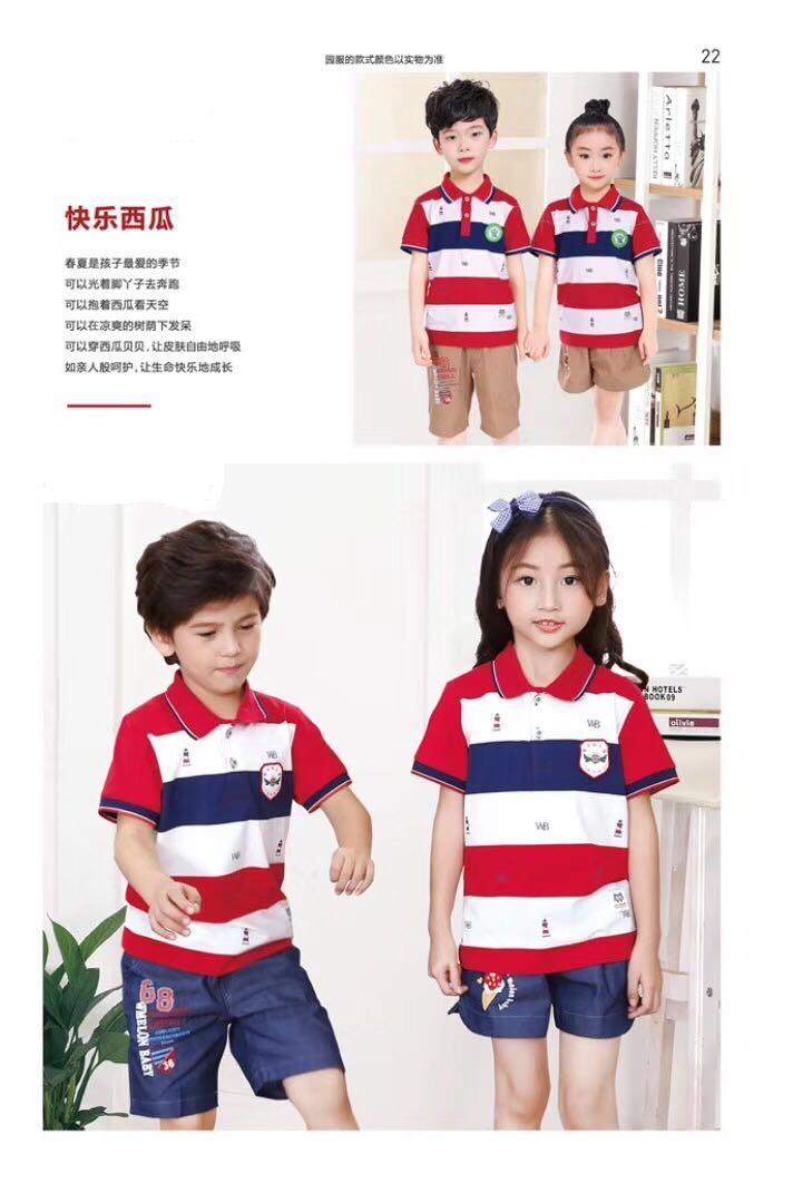 儿童服装厂家,儿童服饰批发,儿童服饰批发厂家价格