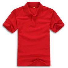 成人服装 东莞成人服装厂家 成人服装供应商