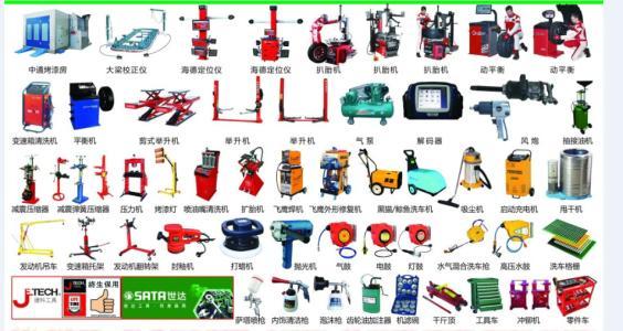 气门研磨机图片/气门研磨机样板图 (3)
