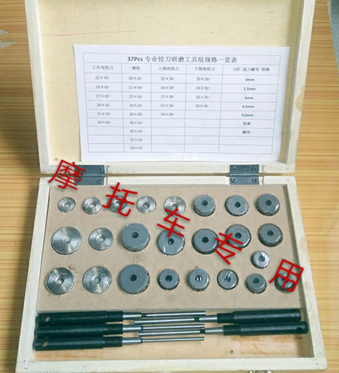 北京镗缸磨轴专用可调绞刀磨轮厂家,北京哪里生产供应优质气门电动研磨机价格
