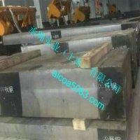 供应热作模具钢2344精板交货模具钢2344扁钢锌铝合金模具钢板2344圆钢冷拉光圆
