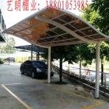 北京户外加厚自行车车棚 汽车车棚定做