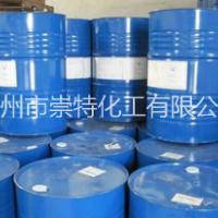 沙特聚乙 二醇400  现货聚乙 二醇 厂家直销聚乙 二醇400 广州PEG400 图片|效果图