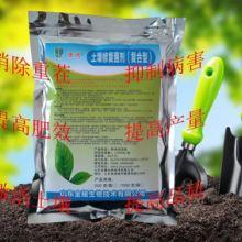 复合微生物菌剂有机蔬菜果树土壤生物肥料农用固氮解磷解钾图片