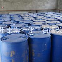 洗涤剂磺酸  直链烷 基磺酸  批发磺酸  磺酸质量保证  厂家直销磺酸 图片|效果图