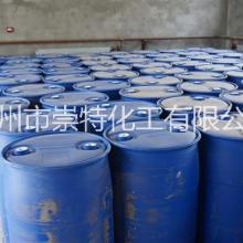 洗滌劑磺酸  直鏈烷 基磺酸  批發磺酸  磺酸質量保證  廠家直銷磺酸批發