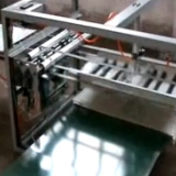 彩印编织袋收袋机 塑料编织袋收袋机厂