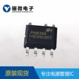 PN8366led驱动芯片_5V1.2A电源ic充电器方案