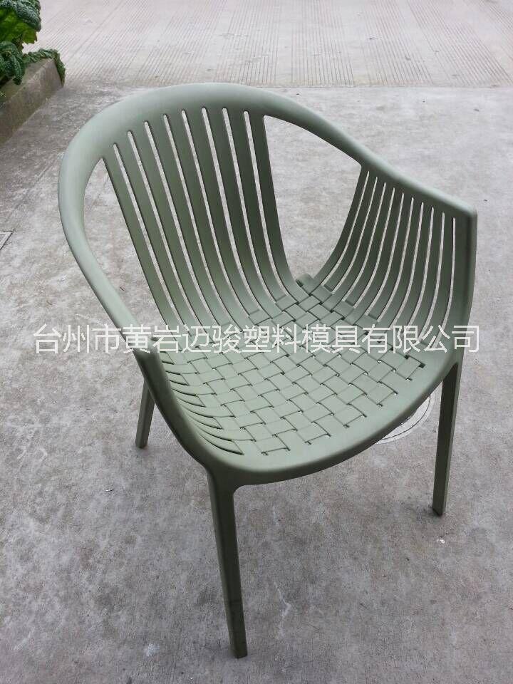 .专业制造塑料椅子模具  价格实惠 欢迎新老客户来图来样定做 专业制造塑料椅子模具厂家