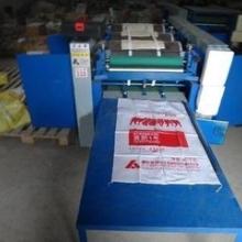 编织袋双面多色印刷机 供应编织袋双面10色印刷机