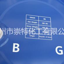 二乙 二醇单丁醚  陶氏/韩国大防白水 防白水的含量  批发大防白水BG  二乙 二醇单丁醚