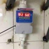 校园节水控制器 IC卡水控一体机 浴室水控器