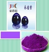 塑料涂料用颜料,彩色铅笔颜料批发,色母色浆颜料厂家直销     23紫色颜料 彩色铅笔红黄蓝绿紫颜料 蜡笔油画棒文具颜料
