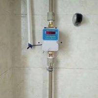 淋浴控水器,一体水控机,浴室洗澡水控系统