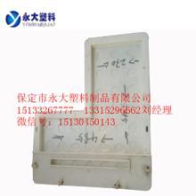 地铁盖板模具_地铁盖板塑料模盒