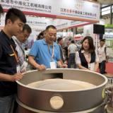 2019国际食品加工与包装展览会