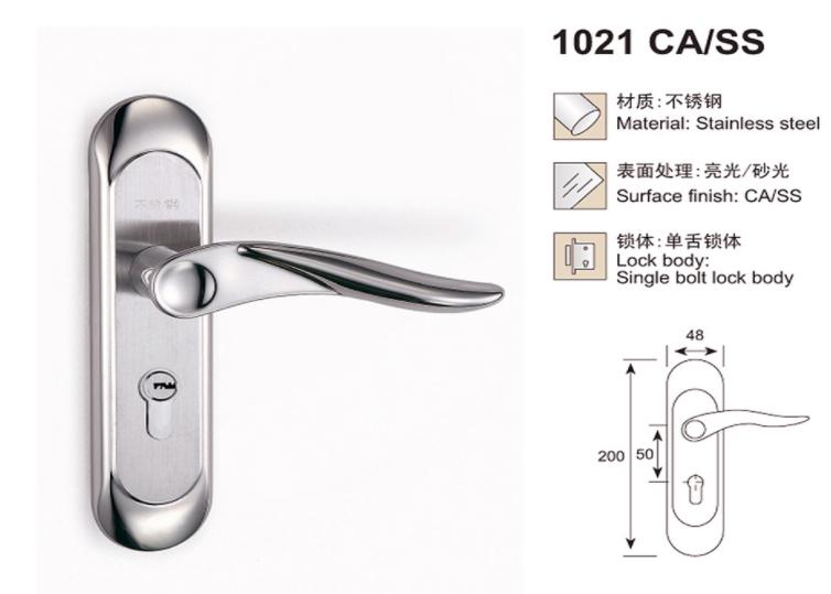 广州不锈钢锁生产厂家,广州不锈钢锁供应商,广州不锈钢锁批发,广州不锈钢锁哪家好