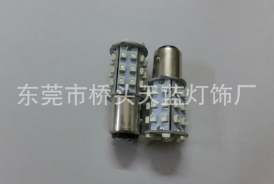 优质LED转向灯供应商,汽车超亮LED刹车灯,汽车LED转向灯生产厂家 厂家直销LED转向灯