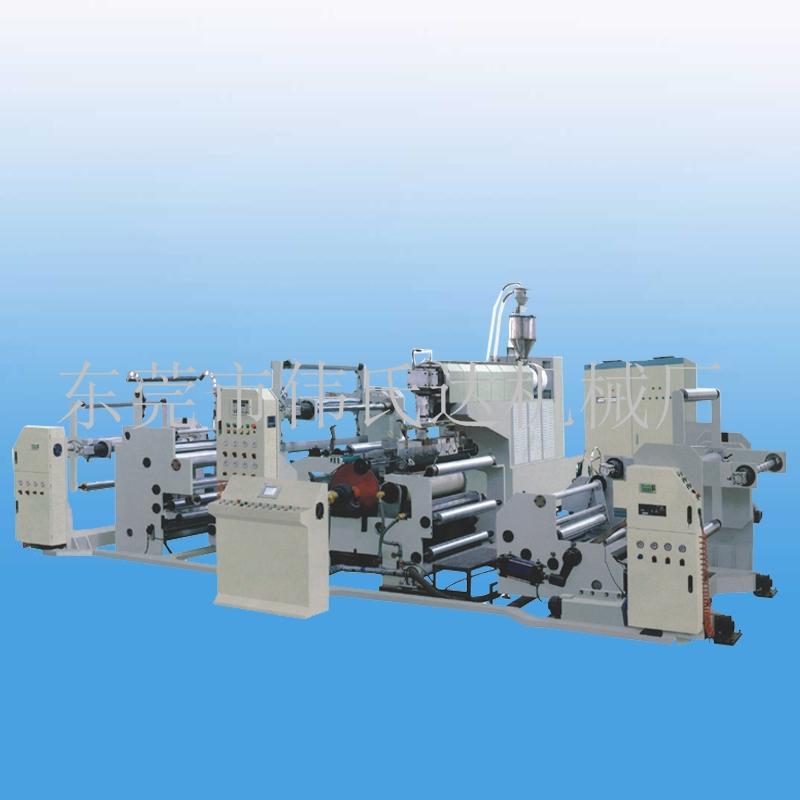 广东易统机械淋膜机专业制造生产厂家,纸铝塑复合淋膜机,单层淋膜机  双层淋膜机