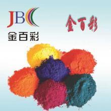 工厂直销 环保 彩色塑料铅笔 文具用  蜡笔油画棒色素炭黑颜料 高色素炭黑颜料