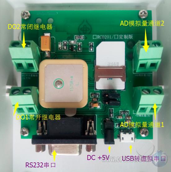 RC0210远程设备授权控制系统 远程关断设备 远程打开设备 远程无线数据采集