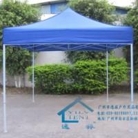 折叠广告帐篷广州那里有生产厂家广州折叠帐篷批发零售