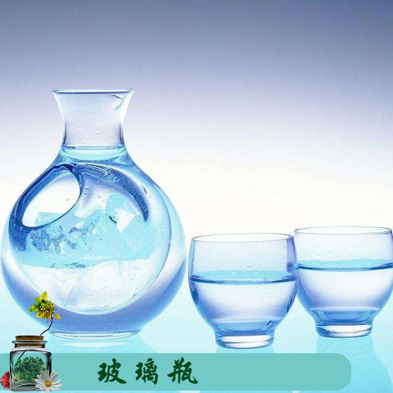 玻璃瓶销售