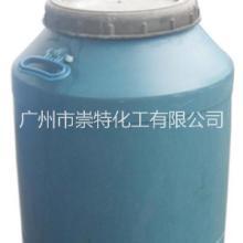 出售MES 脂肪醇醚磺基琥珀酸单酯二钠 MES厂价直销 广州MES哪家好  洗涤专用MES