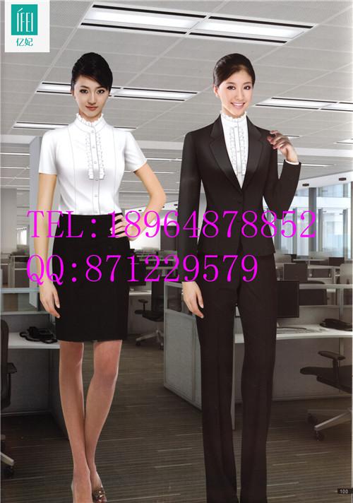 银行女营业员工作服上海亿妃服饰 柜台服务人员制服 行政人员西装定制