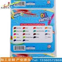不干胶标贴纸 不干胶标签定做 产品标签 标签印刷 商标贴纸 logo