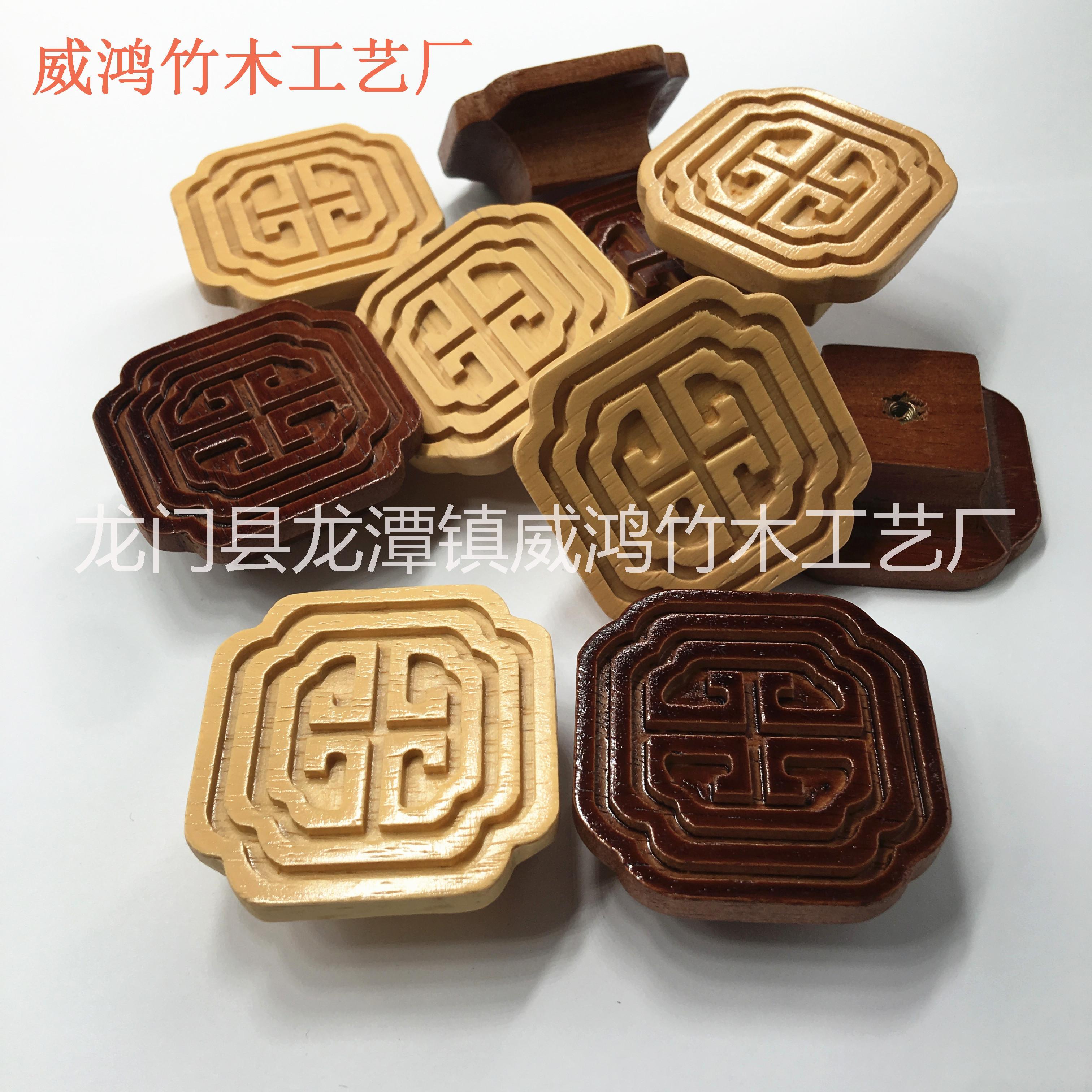 厂家直销优质仿古雕刻方形实木拉手