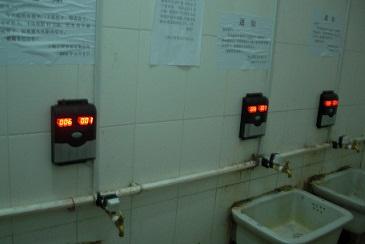 淋浴刷卡水控图片/淋浴刷卡水控样板图 (1)