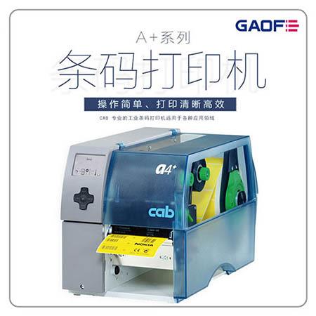a4不干胶打印机