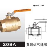 黄铜燃气球阀QR-11F-16T  上海埃美柯阀门直销 批发价格 质量保障
