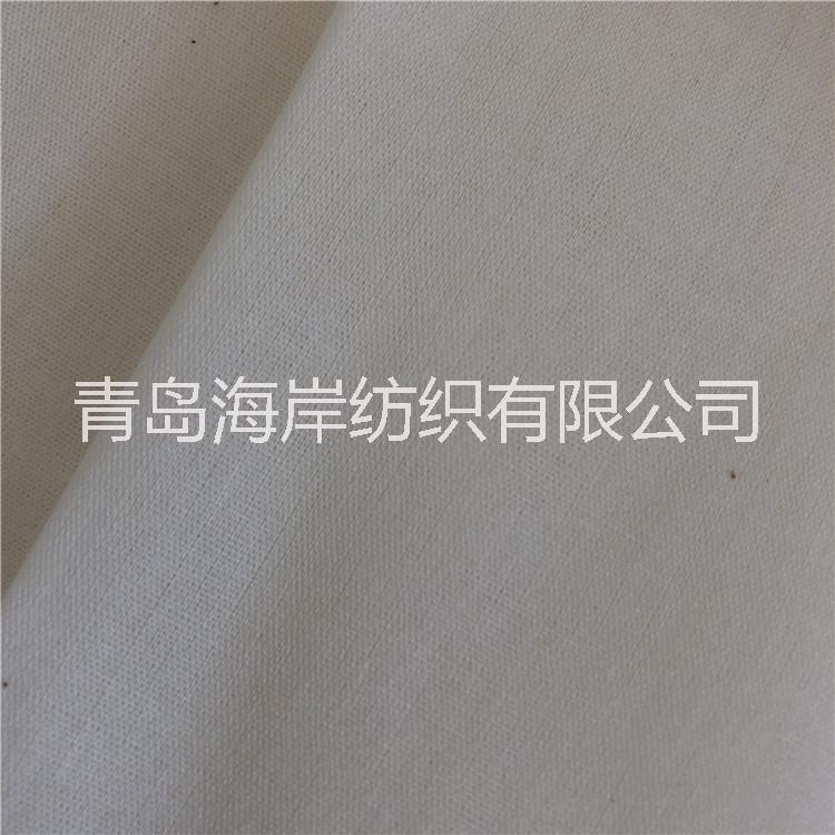 山东青岛涤棉布T/C特宽幅涤棉坯布45*45 88x60 118英寸