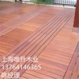 陇南柳桉木户外木屋板材 柳桉木别墅建设木材批发