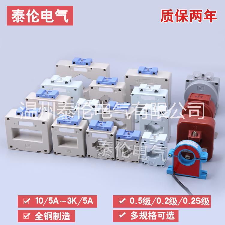 BH-0.66电流互感器 30孔 300/5低压互感器厂家选型 0.5级