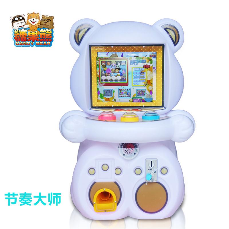 糖果熊礼品机电玩游戏机糖果熊游戏机
