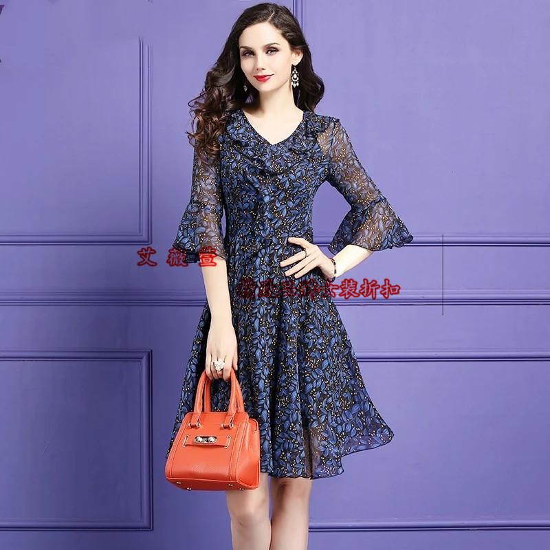 杭州时尚女装品牌折扣走份批发 女装品牌折扣广西批发货源 便宜女装批发