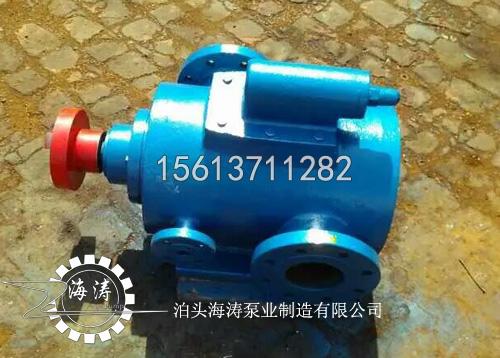 螺杆泵系列3G三螺杆泵,优质实体质量信得过