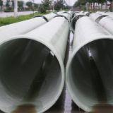 玻璃钢管道 石油玻璃钢管道厂 化工玻璃钢管道 排水玻璃钢管道厂