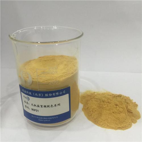 常德聚合硫酸铁