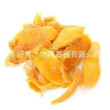丽江芒果干批发      云南芒果干供应商      吃芒果干有什么好处?