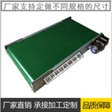 PVC皮带输送机供应商  PVC皮带输送机 PVC皮带输送机生产厂家 PVC皮带输送机定制